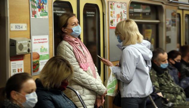 Kyiv reports 1,213 new coronavirus cases