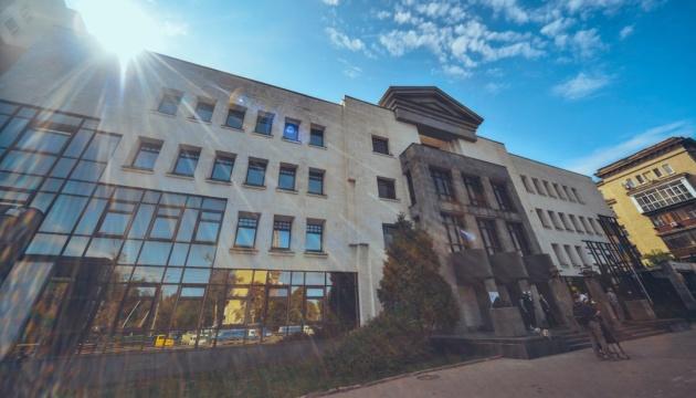 Адвокаты Чауса заявили отвод судье