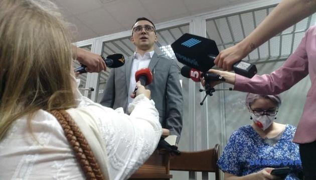Суд відправив Стерненка під домашній арешт