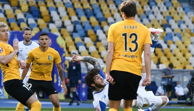 Цитаишвили вошел в список претендентов на Golden Boy 2020