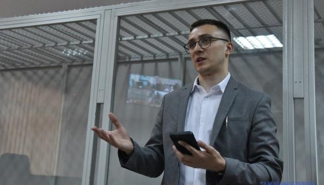 Адреса домашнього арешту: Стерненко оголосив відвід судді