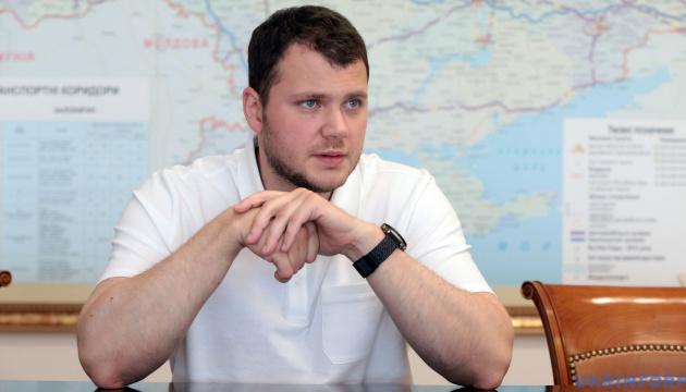 Кабмин определил границы морских портов Черноморск и Рени - Криклий