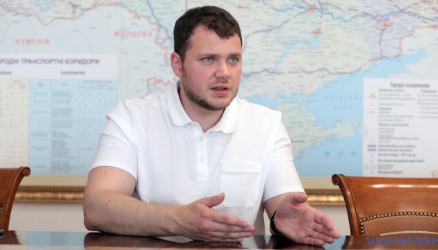 Українці можуть відпочивати у п'яти країнах