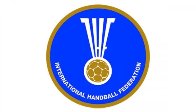IHF презентувала міжнародний тиждень гандболу