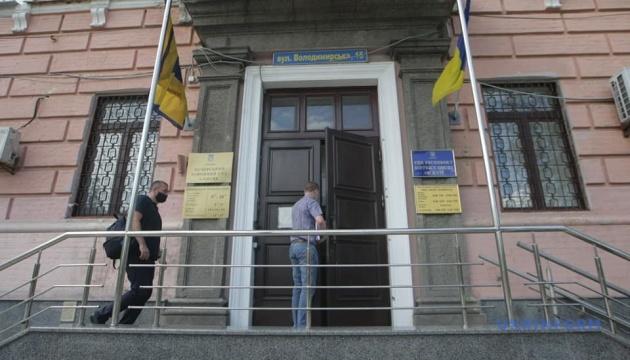 Адвокати Мангера оголосили відвід судді