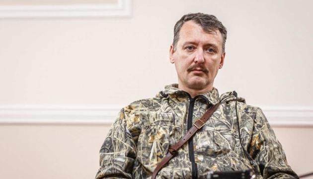 Oficina del Fiscalía General de Ucrania declara sospechoso a Girkin