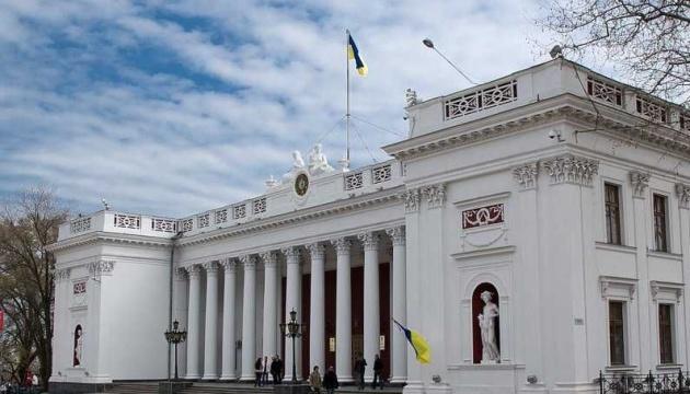 Выкуп аэродрома под кладбище: депутату Одесской мэрии выбрали залог