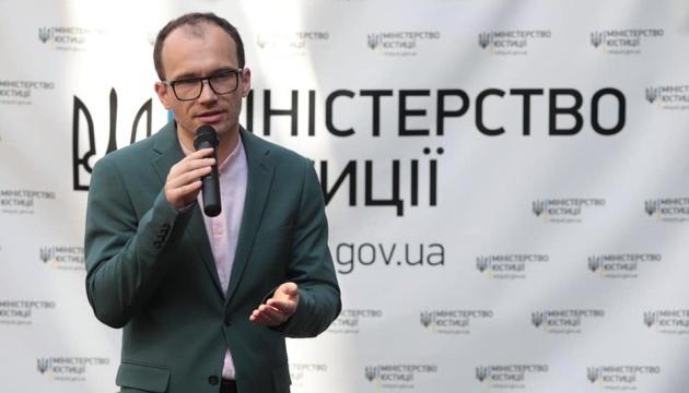 Малюська стверджує, що рейдерство в Україні «практично щезло»