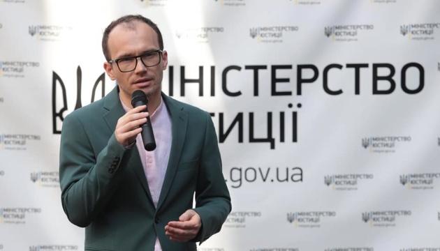 Міністр юстиції просить Зеленського ветувати закон про валютну іпотеку