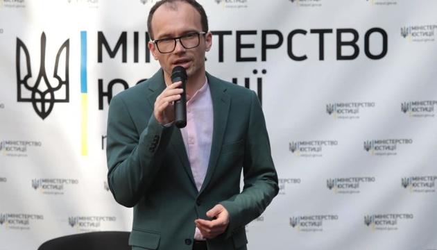 Малюська просит принять закон, который не даст Суркисам забрать 10 миллиардов у ПриватБанка
