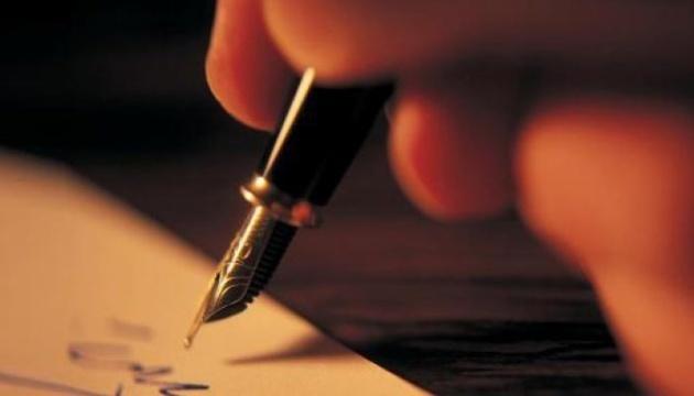 СФУЖО та Центральний державний архів зарубіжної україніки підписали угоду про співпрацю