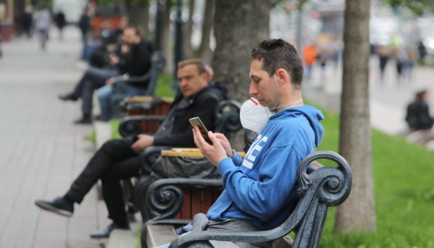 Київ та сім областей поки не можуть послаблювати карантин