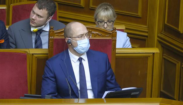 Международные партнеры не требуют проведения приватизации в Украине – Шмыгаль