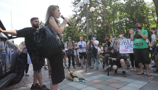 Під Радою проходять одразу дві акції протесту