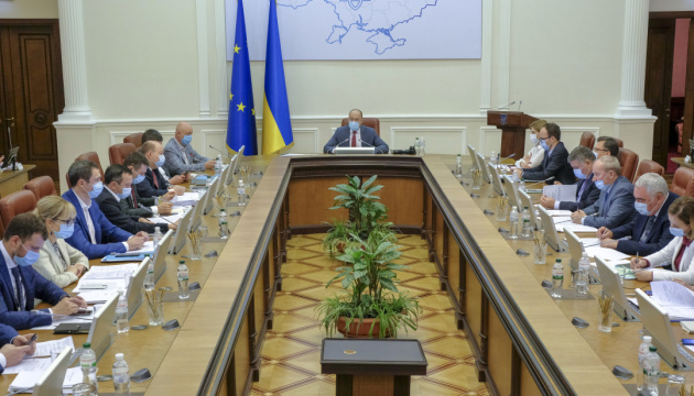 Cabinet of Ministers approves Ukraine's withdrawal from two CIS agreements