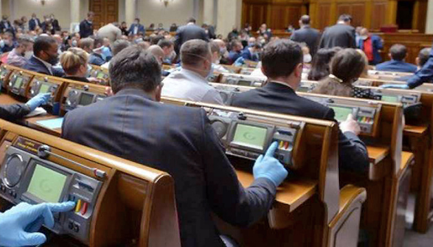 Parliament fails to decide on lifting weekend lockdown