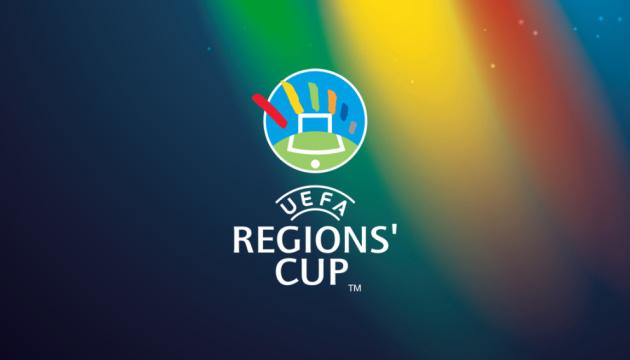 Кубок регіонів УЄФА-2020/21 скасований