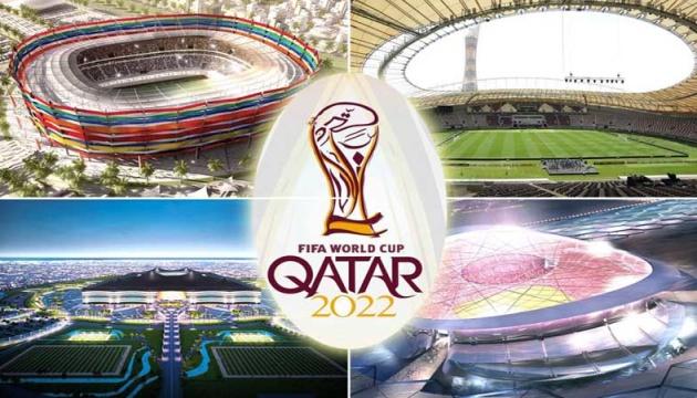 УЄФА визначився з відбором на чемпіонату світу 2022 року