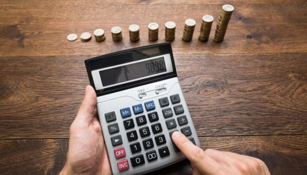 Inflacja w 2020 roku wyniosła 5% - Ministerstwo Gospodarki