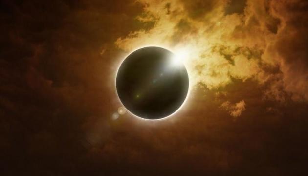 Українці зможуть побачити кільцеподібне сонячне затемнення