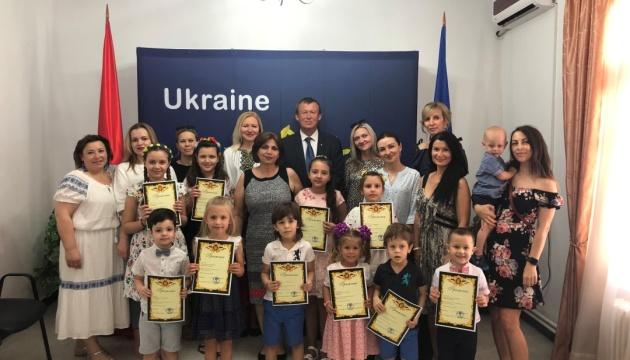 В українській школі в Тунісі відбулося свято останнього дзвоника
