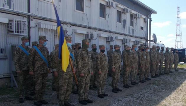 У Косово відбулася чергова ротація українських миротворців
