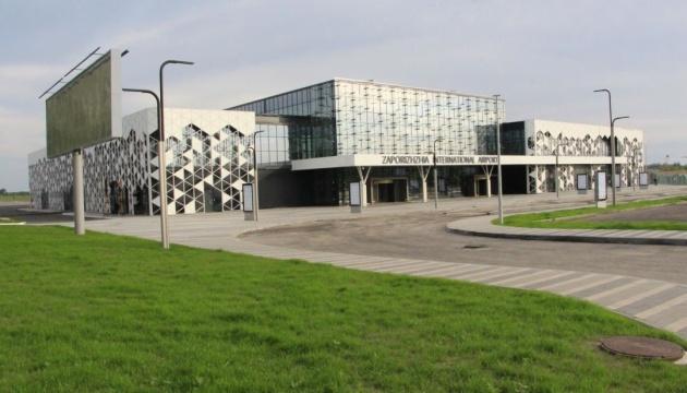 WizzAir запускает рейс «Запорожье – Дортмунд»
