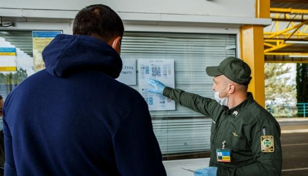 Венгрия возобновила автобусное сообщение с Украиной