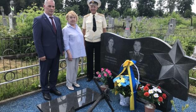 В Бресті вшанували пам'ять українських героїв