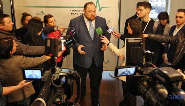 Стефанчук просить список законів, де залишились «ідеї ленінського комунізму»