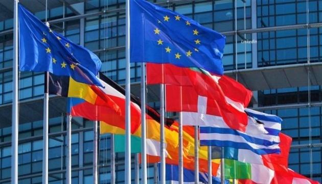 L'UE condamne l'annexion de territoires de plusieurs pays du Partenariat oriental par la Russie