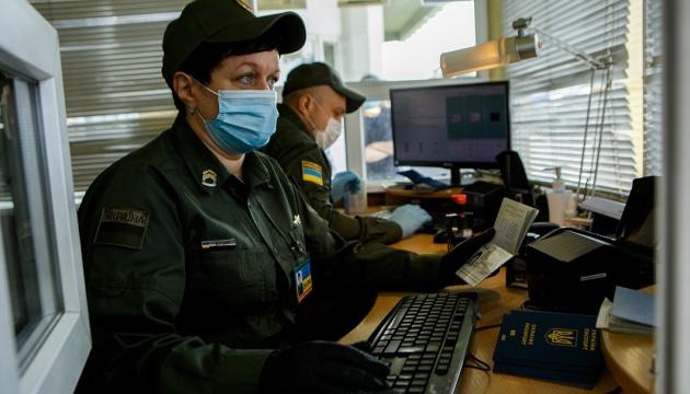 Прикордонники кожні три дні отримують від МОЗ інформацію щодо країн