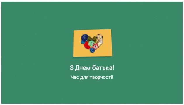 Google вітає батьків дудлом-аплікацією