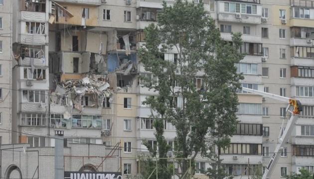 Вибух на Позняках: працівникам «Київгазу» повідомили про підозру