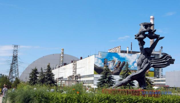 Незабаром з'явиться перший мобільний додаток про Чорнобиль
