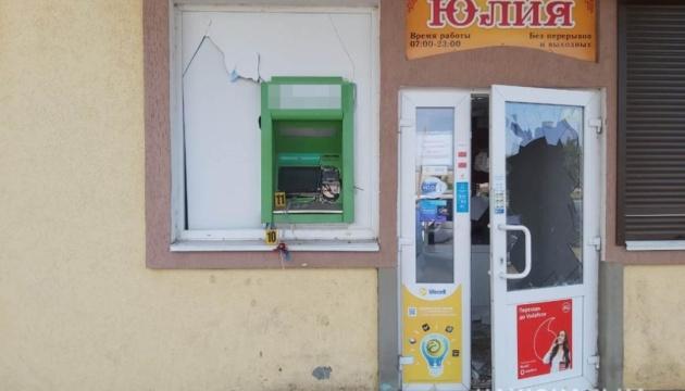 На Харьковщине неизвестные подорвали банкомат