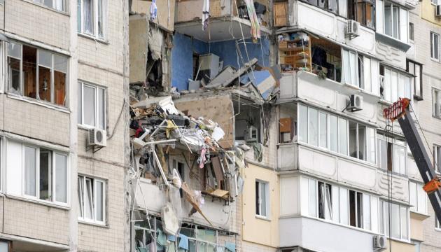 Tragödie in Kyjiw: Im mehrstöckigen Wohnhaus nach Explosion Stockwerküberspannungen eingestürzt, drei Menschen tot