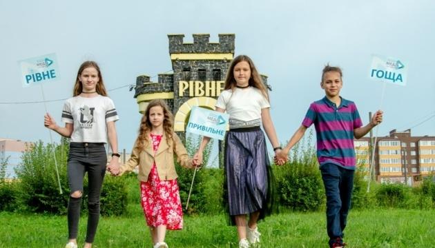 На Ривненщине медиа-проект познакомит детей и подростков с туристическими «изюминками»