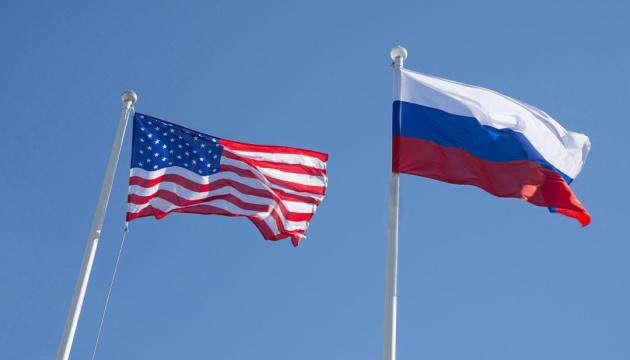 США та Росія обговорюють у Відні контроль ядерних озброєнь