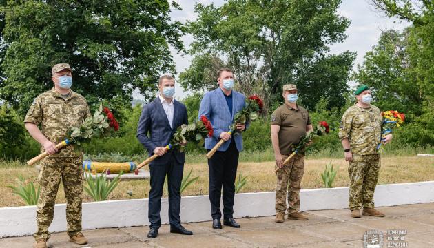 На Донеччині вшанували пам'ять жертв Другої світової війни