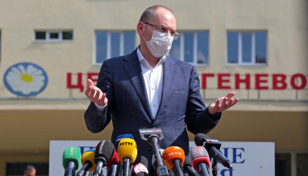 Ситуація з коронавірусом в Україні: брифінг МОЗ