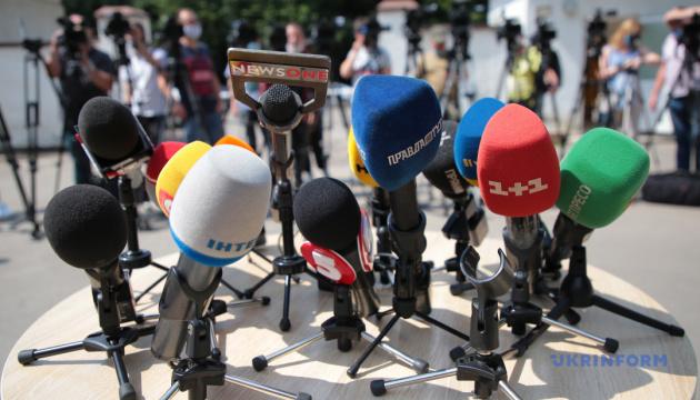 """Доопрацьований законопроєкт про медіа: більшість """"гострих кутів"""" згладили"""