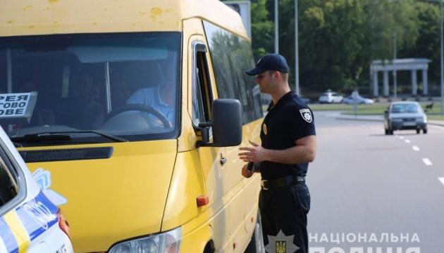 На Вінниччині знову запрацювали п'ять цілодобових карантинних постів
