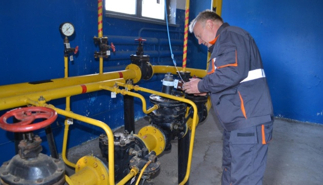 Naftogaz provides $2.1B worth of gas transit services to Gazprom in 2020