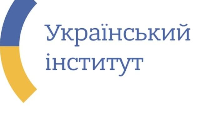 Український інститут розпочав програму підтримки українських студій за кордоном