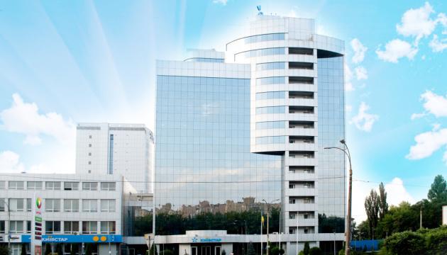 Київстар запроваджує новий мобільний додаток для електронного документообігу