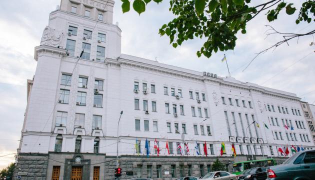 Бизнесмен Ярославский и спортсменка Свитолина стали почетными гражданами Харькова