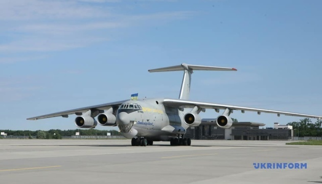Ukraine receives another batch of humanitarian aid from China