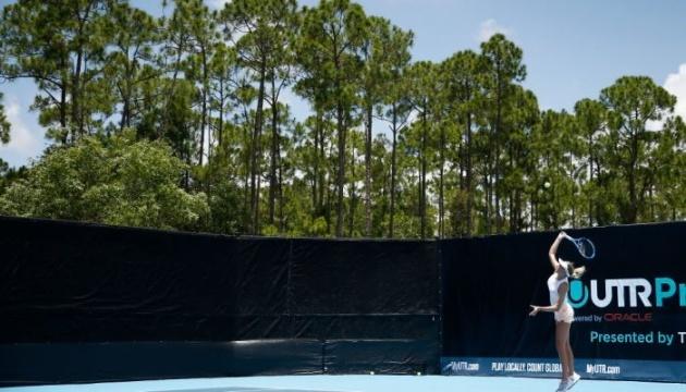 В июне-июле в городах Австралии пройдет серия теннисных турниров