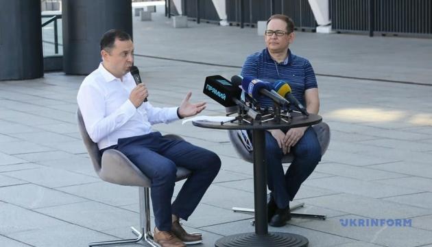 В Украине создадут спортивно-туристический кластер «Боржава»
